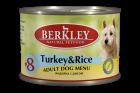 Adult Turkey&Rice (№ 8)  200 г