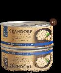 Grandorf Куриная грудка с сибасом, 70 г