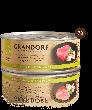 Grandorf Tuna with Crab in Broth  70 г