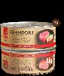 Grandorf Tuna with Prawn in Broth  70 г