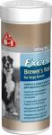 8in1 Exel Пивные дрожжи для крупных пород собак, 80 таб.