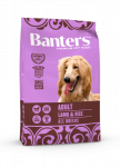 Banters Adult Dog Lamb для взрослых собак всех пород с ягненком и рисом