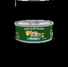 Solid Natura Holistic консервы  для кошек с кроликом