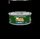 Solid Natura Holistic консервы  для кошек с лососем, 100 г.