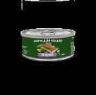 Solid Natura Holistic консервы  для кошек с ягненком