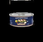Solid Natura Holistic консервы  для собак с перепелкой