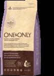 One & Only Sterilised - Duck - корм для стерилизованных кошек с уткой и бурым рисом.