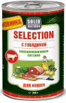 Solid Natura Selection консервы  для кошек с говядиной, 340 г.