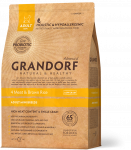 Grandorf 4 Meat & Brown Rice Mini