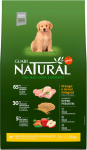 Guabi Natural для щенков крупных пород с цыпленком и рисом. НОВАЯ ФОРМУЛА!