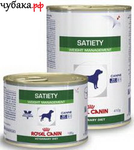 Купить сухой корм для собак и щенков мелких и крупных
