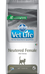 Vet Life Cat Neutered Female